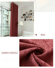 Beauty Asian hotel children bedroom solid linen blackout curtain fabric wholesale