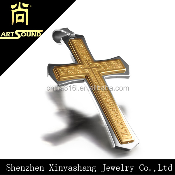 2016 new product baltic amber cross religious jewelry