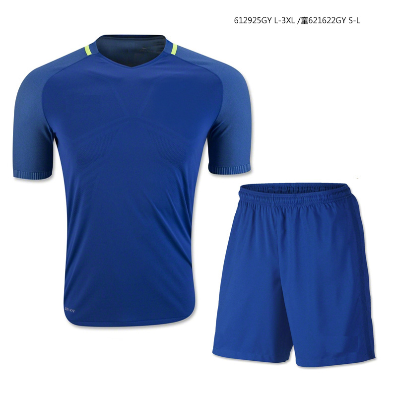 Maillot survetement vente