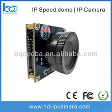 2.0Megapixel Full HD WDR Low Lux IPC CCTV Camera Module/PCB Board Support Wifi IPC Network Camera For Bullet Camera