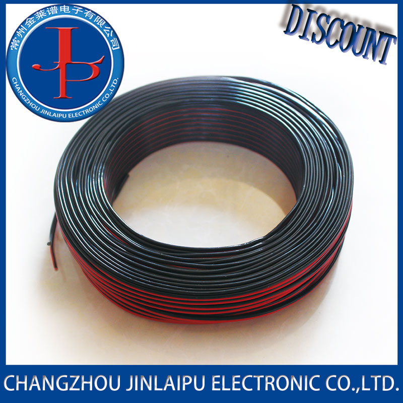 Jinlaipu 16 gauge speaker wire with A Discount