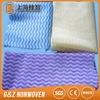 Non-Woven Fabric Non-Stick Cloth Cleaning And Wiping kitchen dish rags