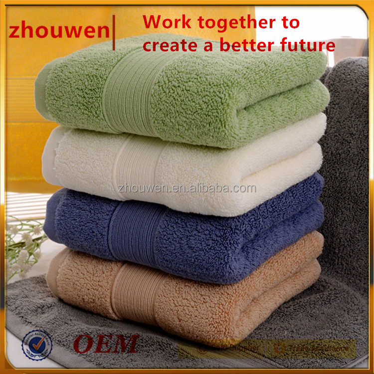 Cheap price and 100% cotton pure color bath towels with good quality