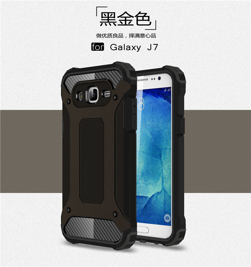 Design rugged rubber armor combo case mobile phone back cover for Samsung Galaxy J5