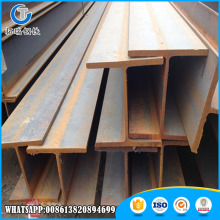 S235JR hot rolled h beam price steel h beam size h beam weight chart
