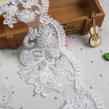 cheap beautiful swiss african organza 3D flower embroidery lace trim wholesale for african wedding dress