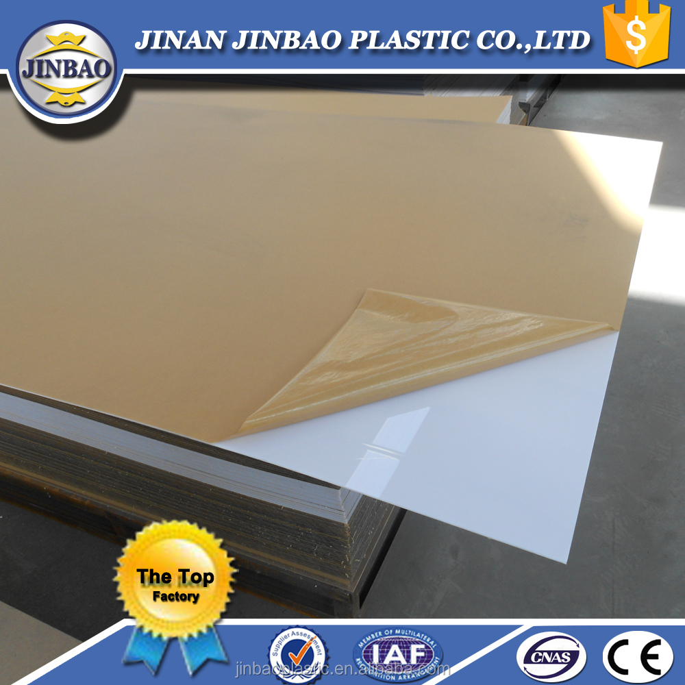 Jinbao factory decorative advertising plastic 2mm color acrylic sheet