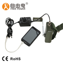 30W 24V DC hand crank generator,military dynamo generator,portable power source