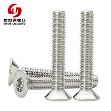 Wholesale Stainless Steel Plum Flower Groove Flat Head Grub Screw For Electric Products