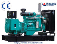 cummins marine generator with ccs certificate with high quality
