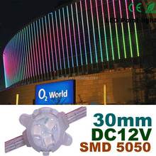 DC12V 30mm RGB full color programmable outdoor wall led pixel light