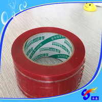 Good adhesion logo printed tape with brand name for box packaging