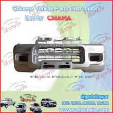 CHANA FRONT BUMPER Made In China