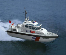 High quality Aluminum Military Patrol Boat for sale