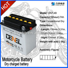 Manufacturing High Quality DIN standard Starting Lead Acid Dry Charged batteries for Car/Auto MFDIN60 12V7AH