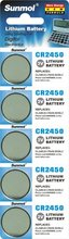 primary LiMnO2 button cell batteries CR2450