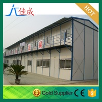 low cost easy structure tea house for sale from China