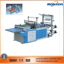 RQL600/1100 Side Sealing Bag Making Machine