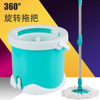 New products economic walkable spin mop buying from china