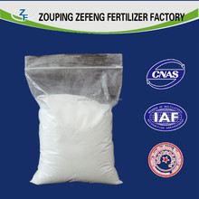 sodium acetate---food grade,industry grade for hot sale