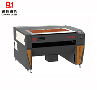 Professional and Cheap Cloth/Leather/Acrylic/Wood CO2 Laser Cutting Machine Price CNC CO2 Laser Cutting Machine