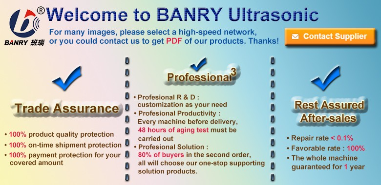 Hangzhou BANRY ultrasonic sonochemistry processing system equipment
