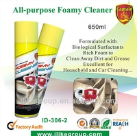 china manufacture Multi-purpose Foam Cleaner,clean for car, sofa, furniture, shoes, leather
