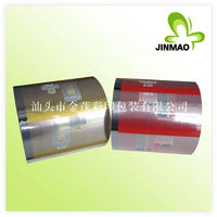 Hot laminated printed plastic film on roll