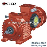MBW Stepless Speed Reducer Motor for kitchenaid mixer