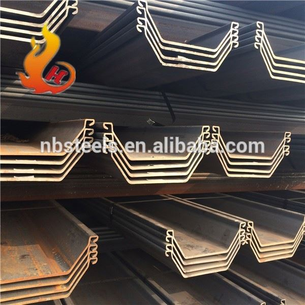 High precision steel sheet pile China hot rolled steel sheet piles