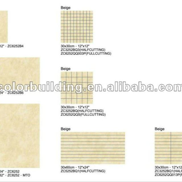 Cheap beige construction floor outdoor indoor tile