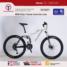 "26""aluminum alloy frame mountain bike bicycle full suspension mountain bike 27SPD DISC BRAKE"