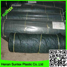 Direct manufacture/ ISO standard high quality shade net suppliers in bangalore