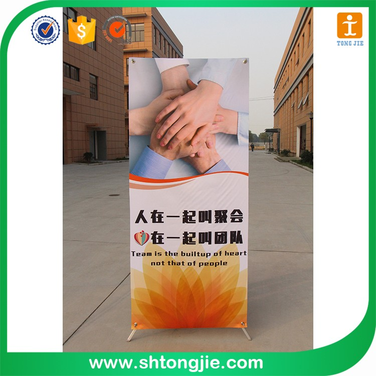 Horizontal x banner stand for sales