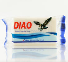 DIAO Brand Whitening, high quality, Laundry Soap
