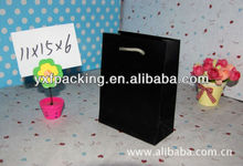 exported italy small black gift paper bag