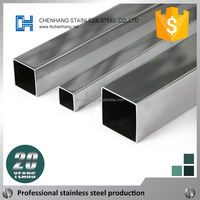 Special square steel tube, steel square tube