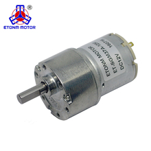 ET-SGM37-A PMDC motor 12v for motel restroom with speed reduce gearbox