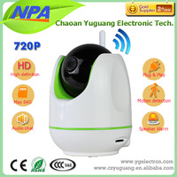 New Design Security Camera Wifi IP Camera