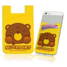 mini silicon pocket sticker for smart phone