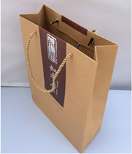 hot sale luxuruy shopping brown kraft paper bag