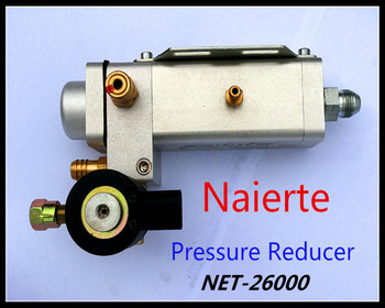 CNG kits and accessories gas pressure reducer for auto engine