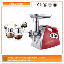 Automatic Small Commercial Spice Grinder FZ-380