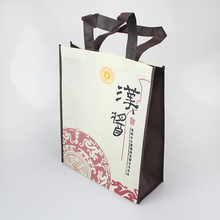 Nice Looking Pictures Printing Non Woven Shopping Bag, Non Woven Shopping Bag, Shopping Bag