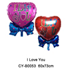 2016 hot sale foil mylar love balloon for romantic wedding party