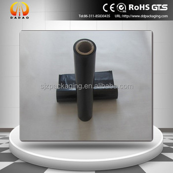 PET/polyester black film for anti-uv,dazzling,window decoration and insulation