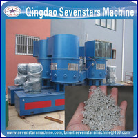 plastic recycling granulator plastic ldpe agglomerate