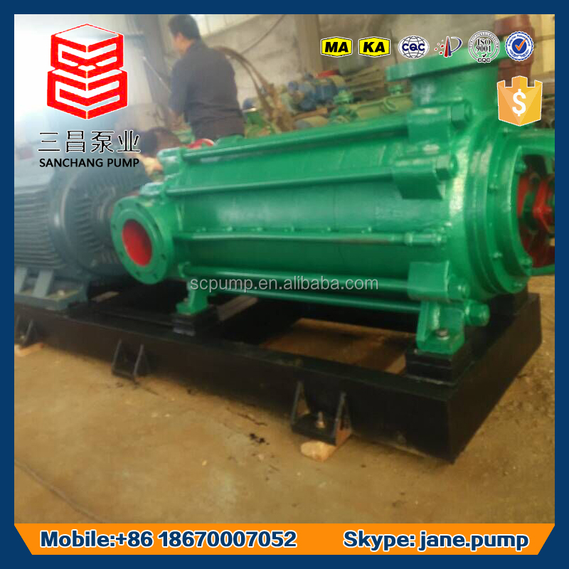 Horizontal multistage centrifugal booster pump system