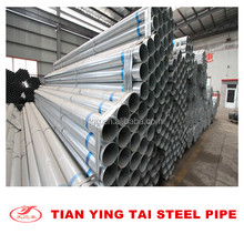 prices schedule 40 cast iron pipe carbon steel pipe prices!!!