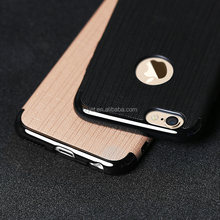 Leather Pattern Magnetic cover case for iphone 6 7 case
